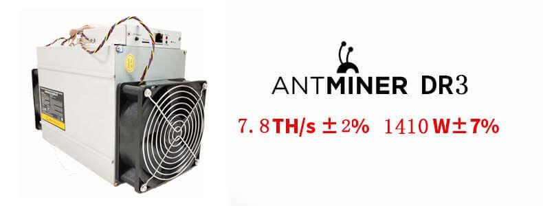 Bitmain Antminer DR3