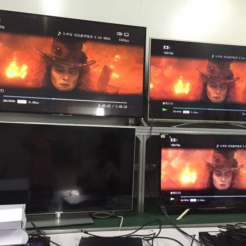 QC Testing TV Wall
